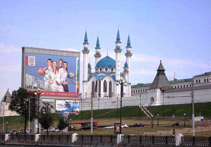Mosque Moskau
